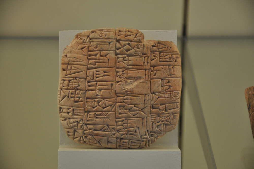 A cuneiform clay tablet. An artifact of the period of Babylonian scientific ascendancy and painstaking record keeping. Kidinnu and Nabonnassar are, respectively, a noted astronomer from the time of Alexander the Great, and a Chaldean King of Babylon who initiated the world's longest record keeping of astronomical observations, ever.