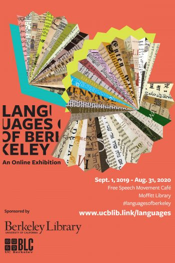 Cover image for The Languages of Berkeley: An Online Exhibition