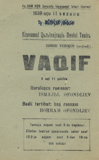 poster for theatrical peformance