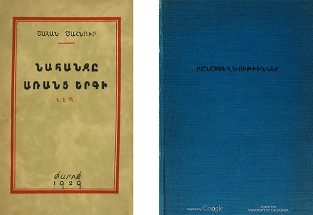 two book covers