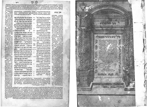 title page and interior page for book