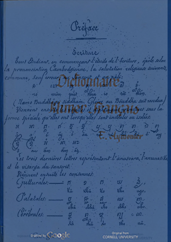 Page of book