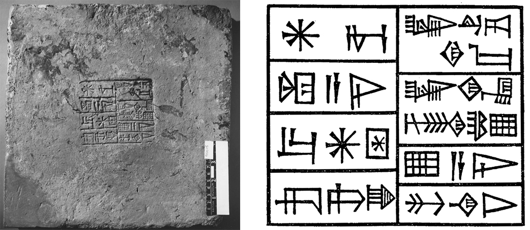 Photograph inscription on clay tablet and autograph