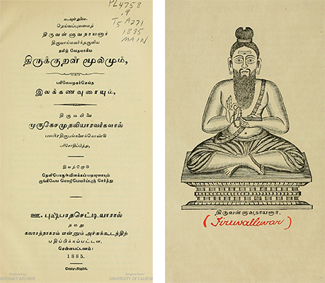 Title page and illustration of the author