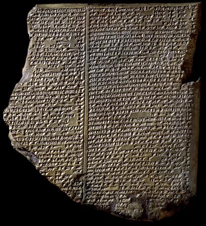 photograph of cuneiform tablet